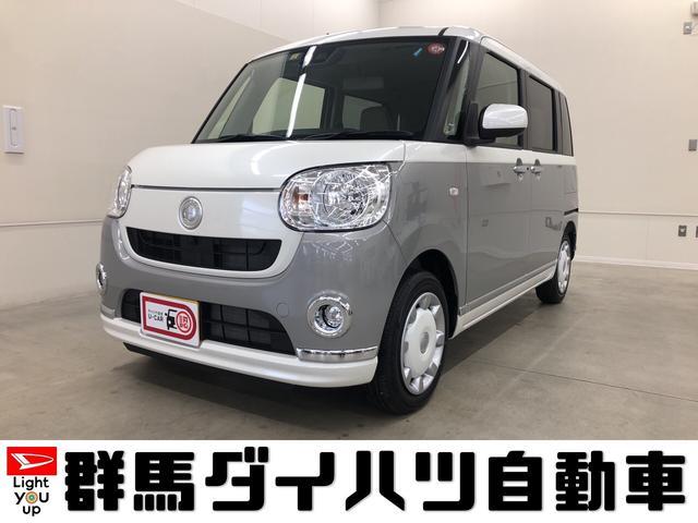 ダイハツ Xメイクアップリミテッド SAIII パノラマモニター 4駆
