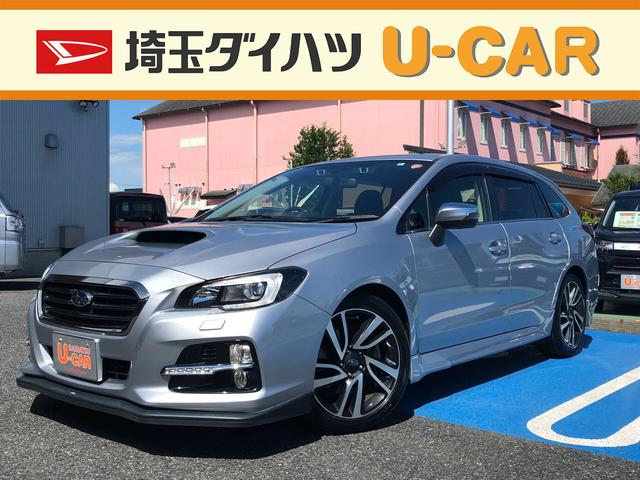 1.6GT-Sアイサイト(1枚目)