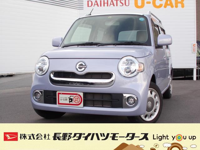 ダイハツ ミラココア ココアプラスX LEDヘッドライト (車検...