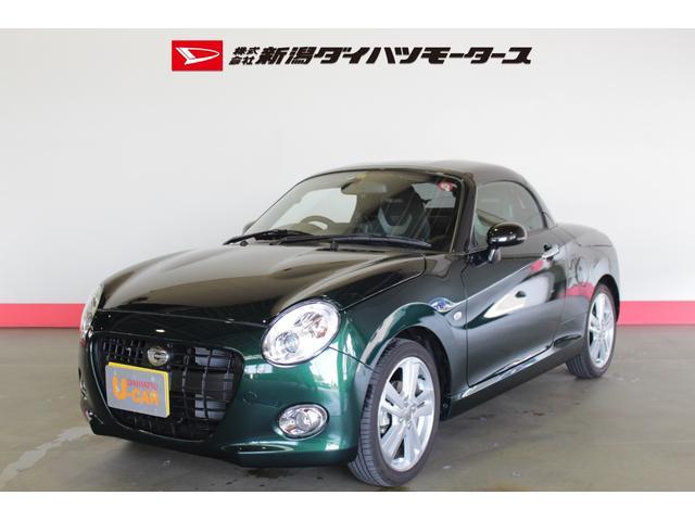 「ダイハツ」「コペン」「オープンカー」「新潟県」の中古車