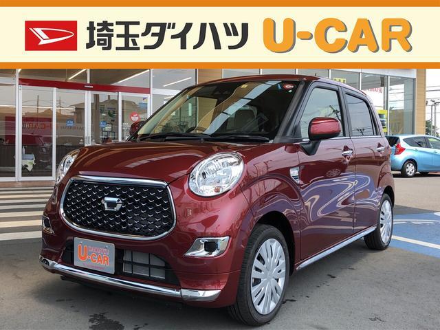 ダイハツ スタイルX リミテッド・新車保証継承・キーフリー