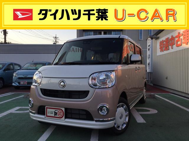 Xメイクアップリミテッド SAIII 届出済未使用車(1枚目)