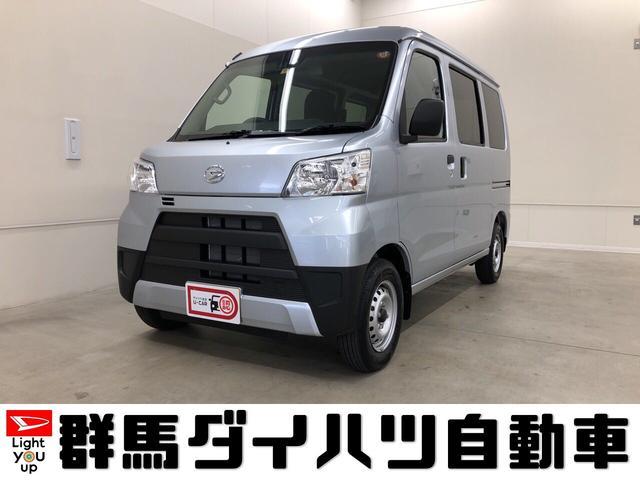 ダイハツ DX SAIII4WD 4速オートマ