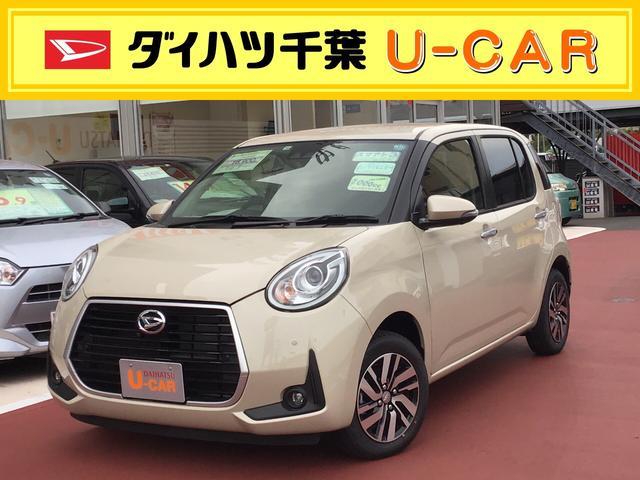 ダイハツ シルク Gパッケージ SAIII 試乗車