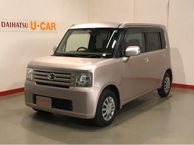 「ダイハツ」「ムーヴコンテ」「コンパクトカー」「栃木県」の中古車