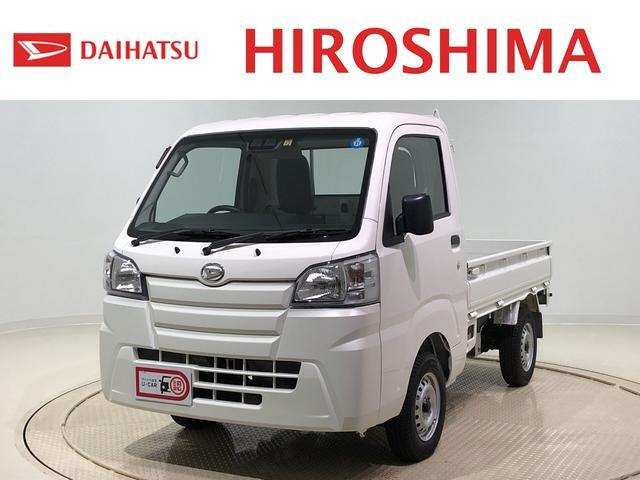 「ダイハツ」「ハイゼットトラック」「トラック」「広島県」の中古車