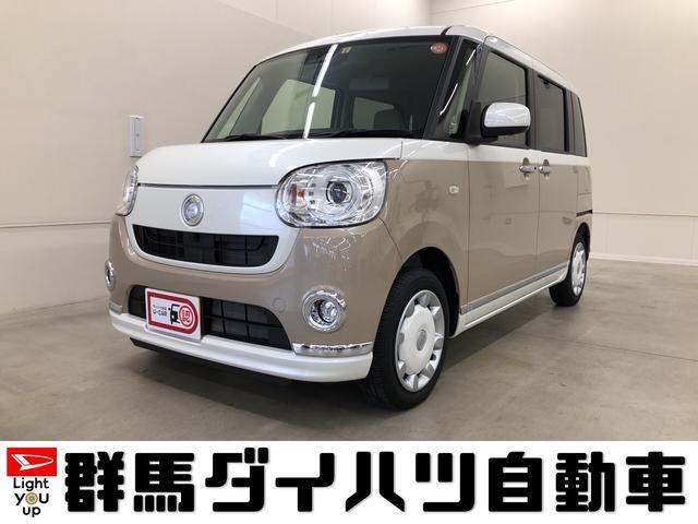 ダイハツ Gメイクアップ SAIII 元試乗車