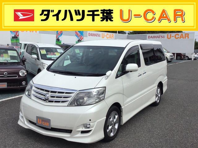 トヨタ MS プラチナセレクション.両側PSドア/ナビ/後席モニター