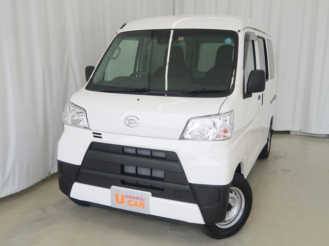 「ダイハツ」「ハイゼットカーゴ」「軽自動車」「富山県」の中古車