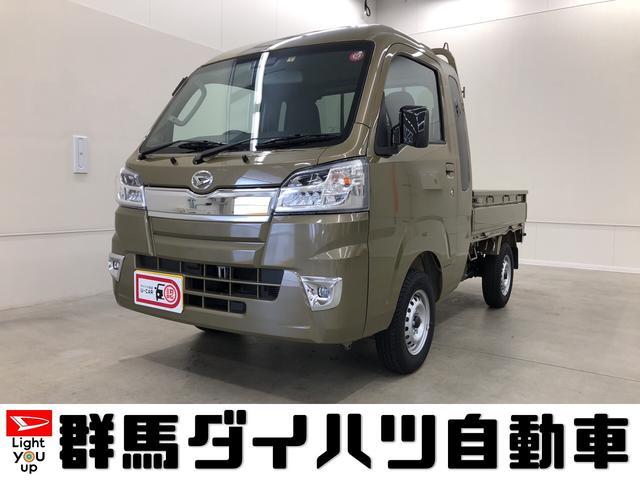 ダイハツ ジャンボSAIIIt4WD 4速オートマ LEDライト付