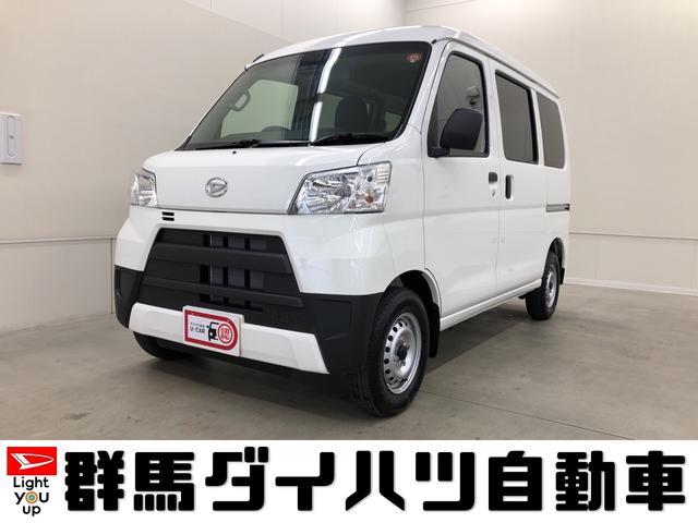 DX SAIII 2WDAT車(1枚目)