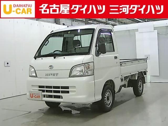 ダイハツ エアコン・パワステ スペシャル 車検整備付 4WD 5MT