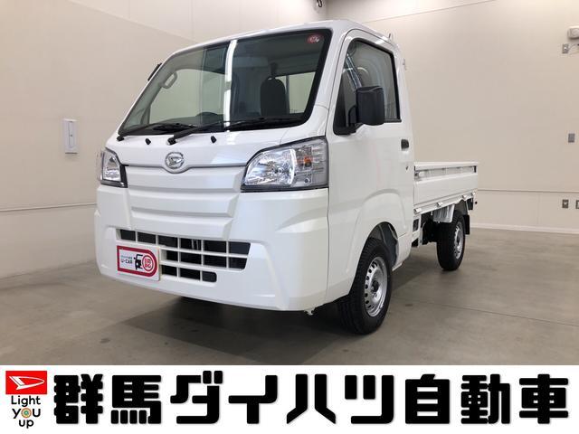 スタンダード 農用スペシャル 4WD