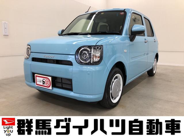 ダイハツ G SAIII4WD パノラマモニター シートヒーター付