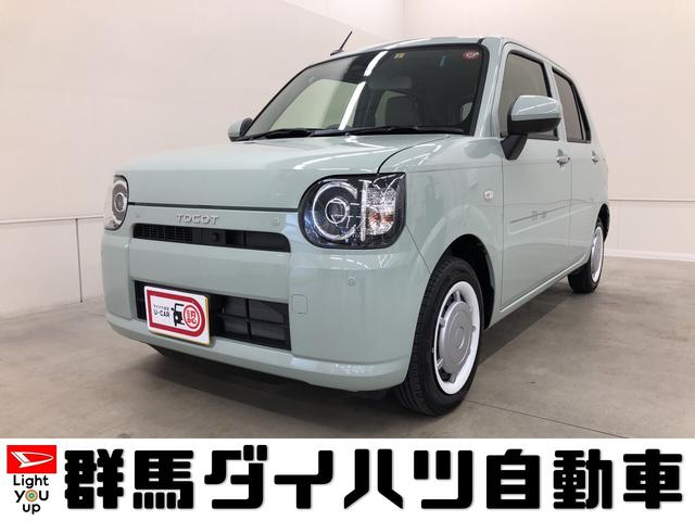 ダイハツ G SAIII 4WD パノラマモニター シートヒーター付