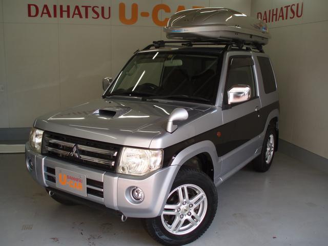 三菱 エクシード
