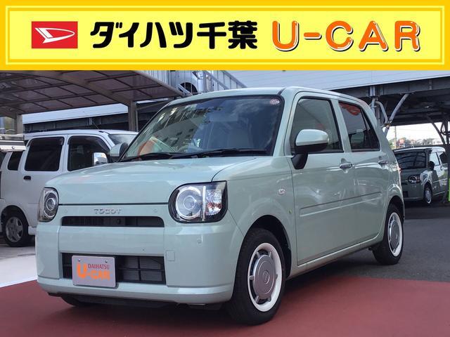 ダイハツ G SAIII 社用車UP オートエアコン プッシュボタン