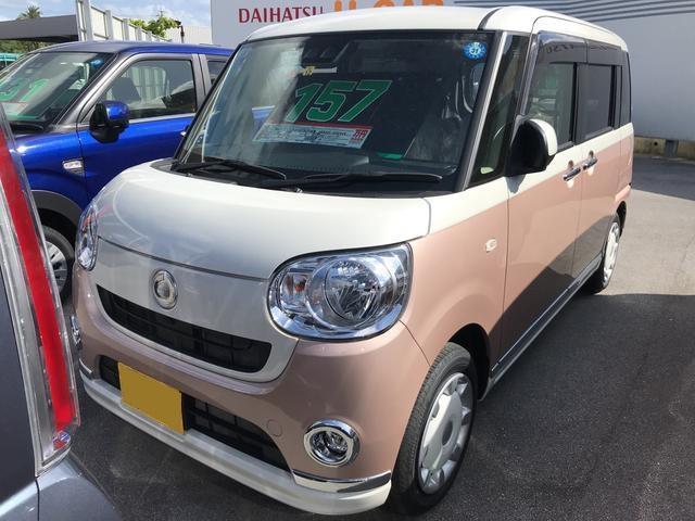沖縄県の中古車ならムーヴキャンバス Xリミテッドメイクアップ SAIII