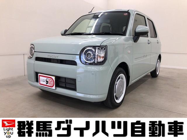 ダイハツ G SAIII パノラマモニター シートヒーター付