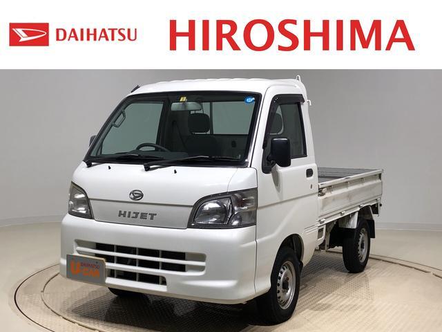 ダイハツ エアコン・パワステ スペシャル 2WD 5MT車