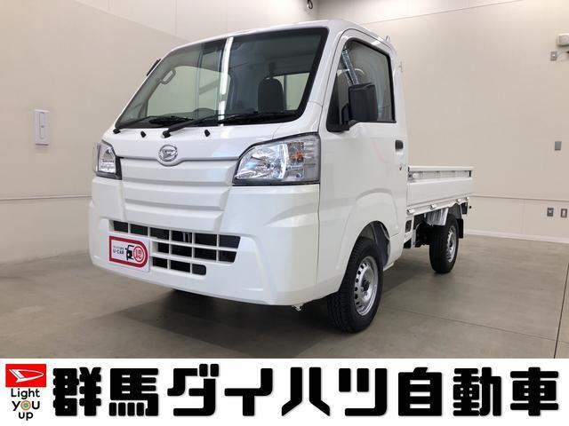 スタンダード 農用スペシャルSAIIIt 4WD 5速MT