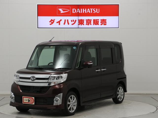 ダイハツ タント ウエルカムシート カスタムX SA (車検整備付)