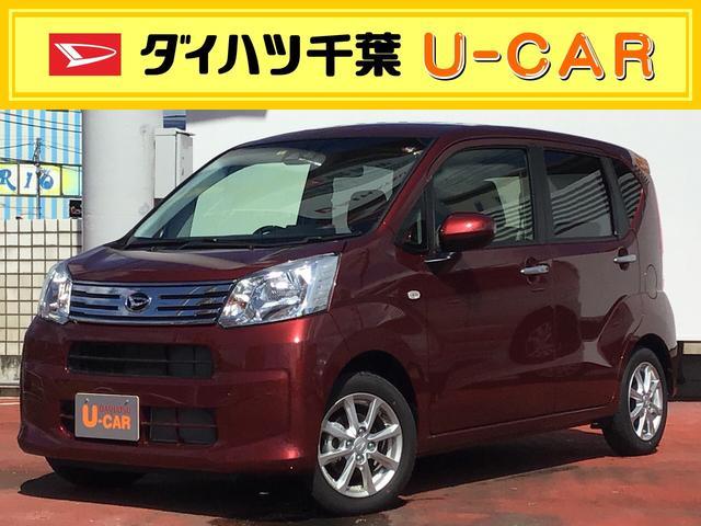 ダイハツ Xリミテッド SAIII 社用車UP スマアシ3