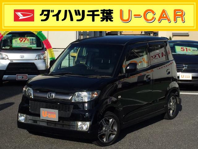 ホンダ ゼスト スポーツG キセノン ETC (車検整備付)