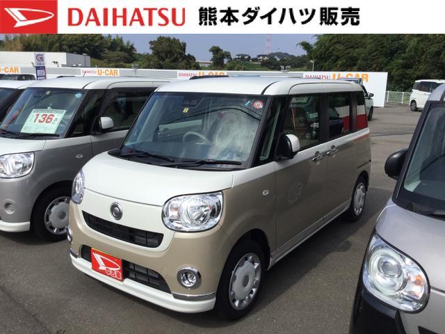 「ダイハツ」「ムーヴキャンバス」「コンパクトカー」「熊本県」の中古車