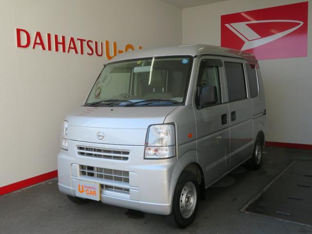 「日産」「NV100クリッパー」「軽自動車」「静岡県」の中古車