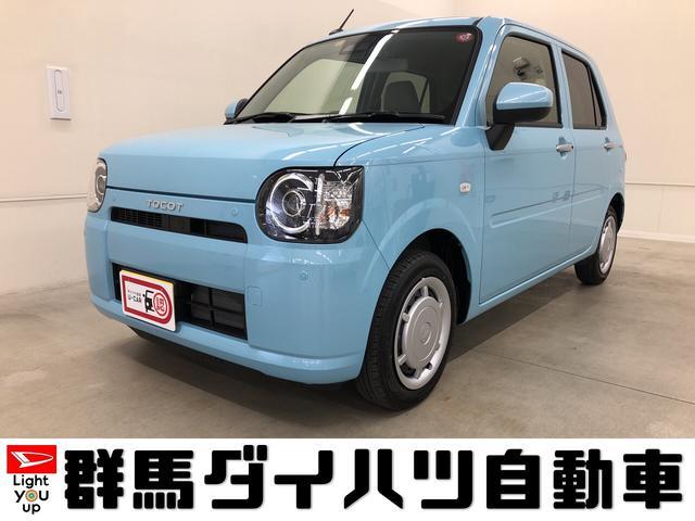 ダイハツ X SAIII 4WD/キーフリー/LEDヘッドランプ