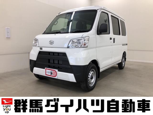 ダイハツ DX SAIII2WD 4速オートマ