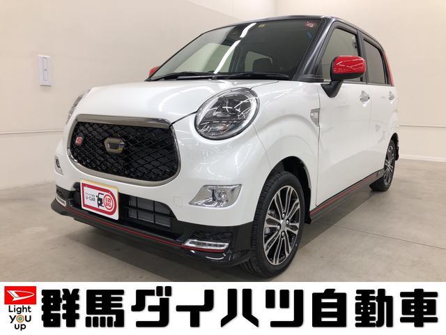 ダイハツ スポーツSAIII 4WD&ターボ バックカメラ付