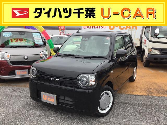 「ダイハツ」「ミラトコット」「軽自動車」「千葉県」の中古車