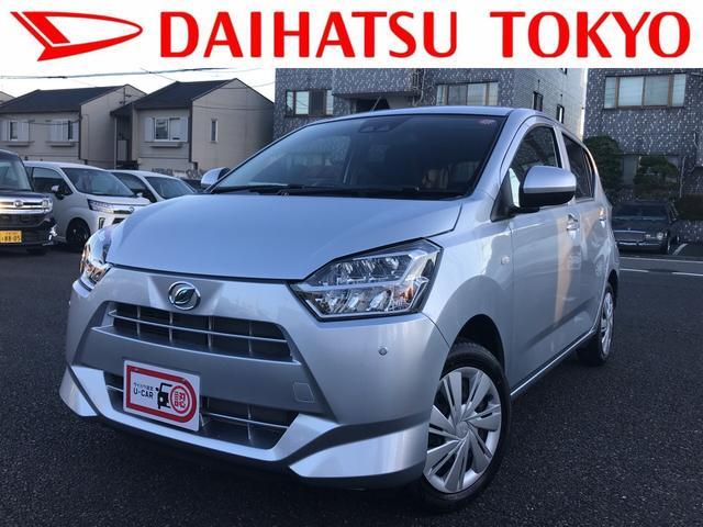 ダイハツ X リミテッドSAIII リースアップ車 新品メモリーナビ付