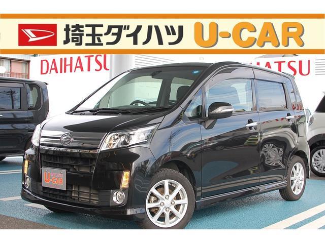 ダイハツ カスタム X・走行40410キロ・車検整備付
