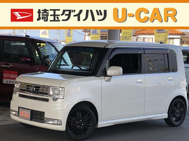 「トヨタ」「ピクシススペース」「コンパクトカー」「埼玉県」の中古車
