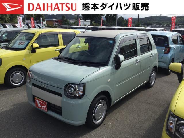 「ダイハツ」「ミラトコット」「軽自動車」「熊本県」の中古車