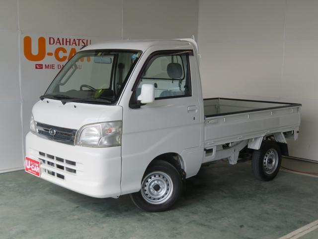 「ダイハツ」「ハイゼットトラック」「トラック」「三重県」の中古車