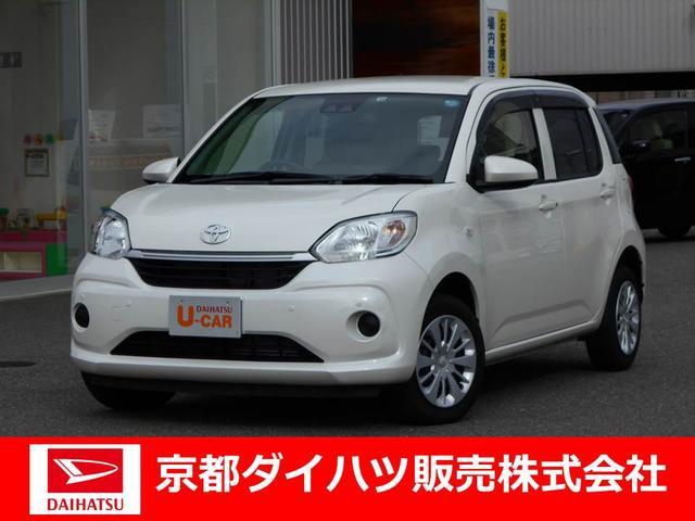 トヨタ X LパッケージS CDチューナー・マット・バイザー付き
