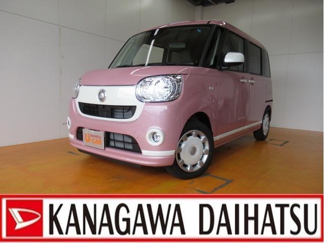 「ダイハツ」「ムーヴキャンバス」「コンパクトカー」「神奈川県」の中古車