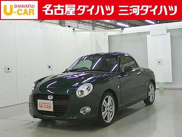 「ダイハツ」「コペン」「オープンカー」「愛知県」の中古車