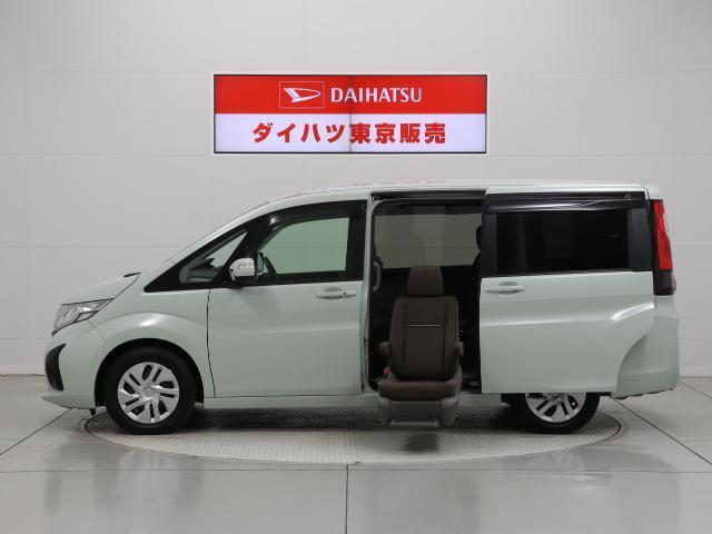 「ホンダ」「ステップワゴン」「ミニバン・ワンボックス」「東京都」の中古車