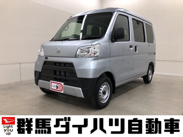 ダイハツ DX SAIII 4速オート 4WD オートハイビーム付