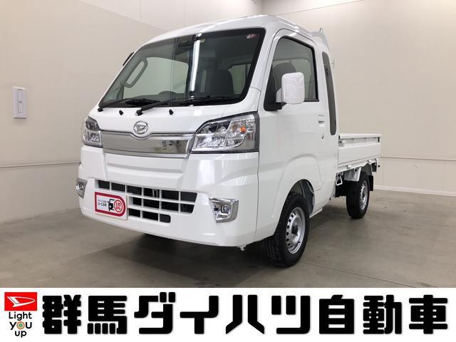 ジャンボSAIIIt 4速オートマ 4WD LEDライト
