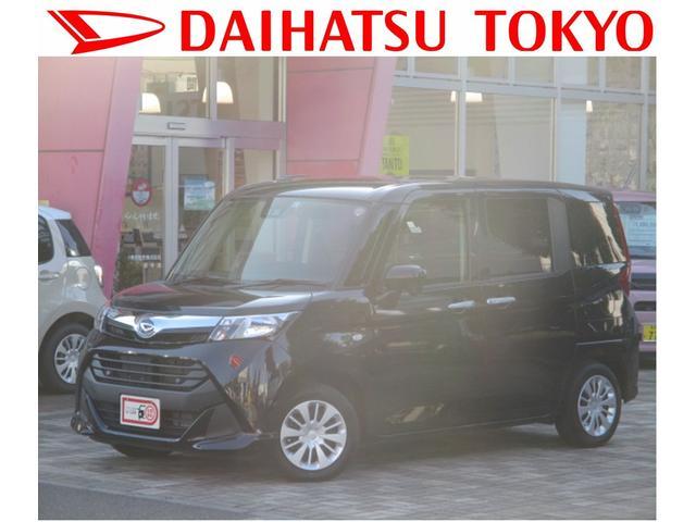 ダイハツ X SAIII 衝突軽減ブレーキ 両側スライドドア付