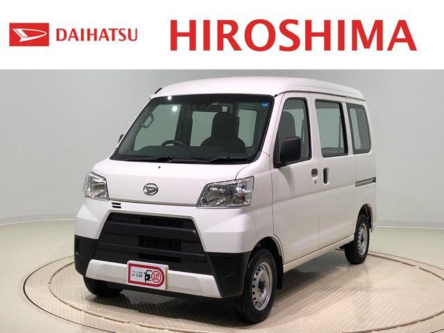 ダイハツ スペシャルSAIII 2WD 4オートマ エアコン パワステ