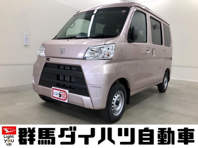 ダイハツ DX SAIII 4WD 4速オートマ コーナーセンサー付