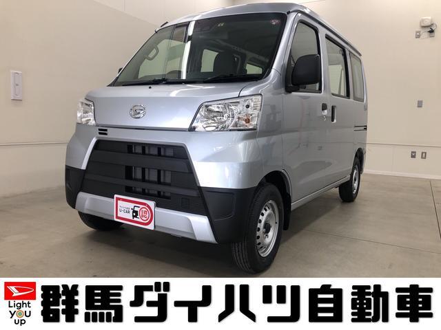 ダイハツ スペシャルSAIII 4WD 5速マニュアル