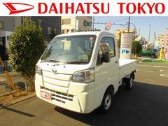 ハイゼットトラックスタンダードSAIIIt 2WD 4AT  3方開